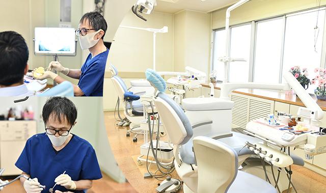 望月 歯科 医院