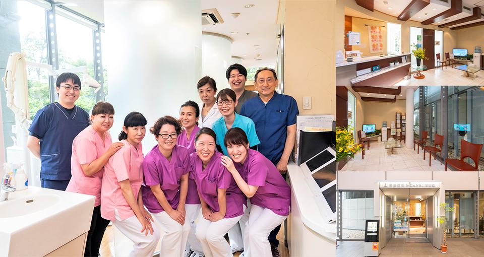 三條歯科みなとみらい診療室