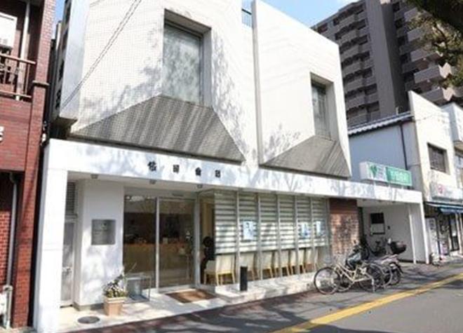 【桟橋通】依岡歯科
