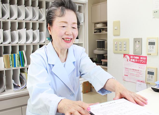 生田歯科医院_医院写真1
