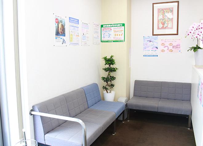 生田歯科医院_医院写真3