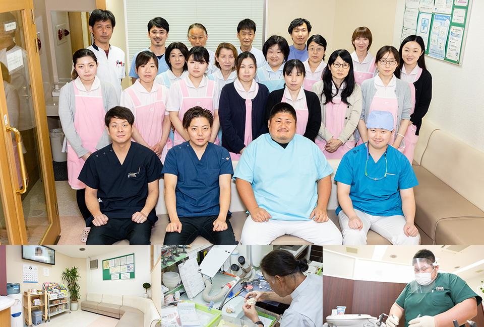 桜ケ丘歯科センター歯科医院