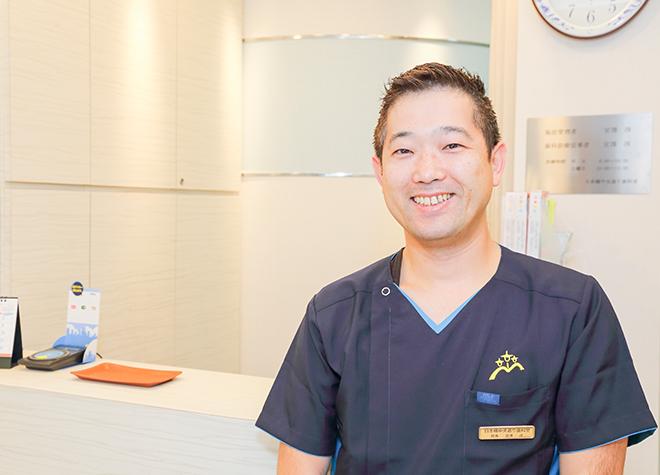 凛菫会 日本橋中央通り歯科室