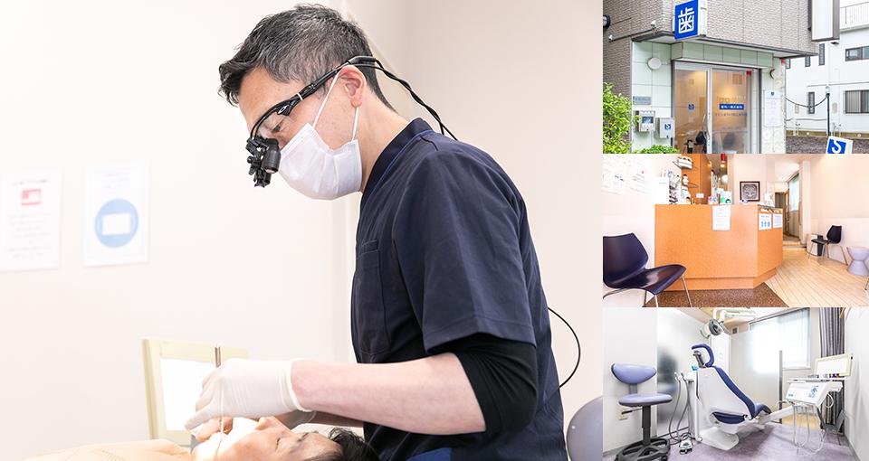 さむら歯科・矯正歯科室
