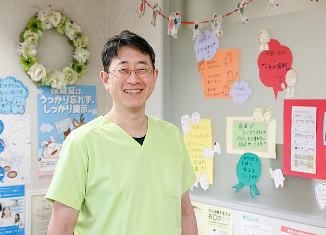 堀田歯科診療所 (関西大学北陽高等学校前)