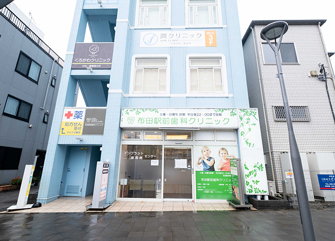 医療法人社団 EVIDENS 布田駅前歯科クリニック(調布市/布田駅 ...