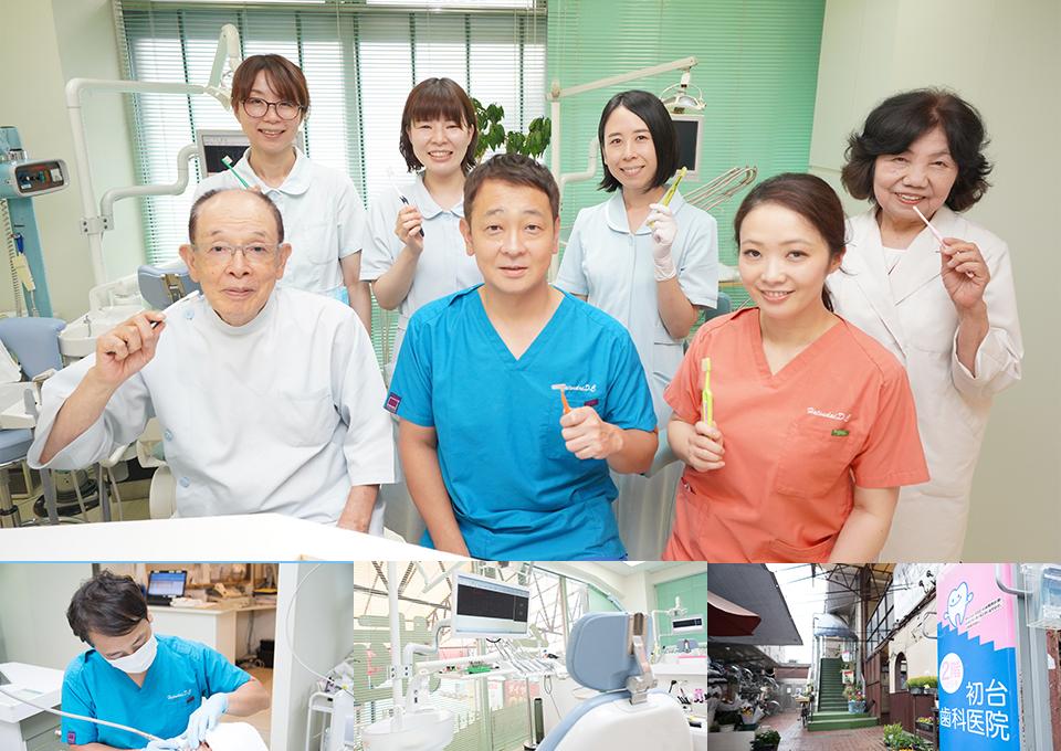 医療法人社団 臨学会 初台歯科医院