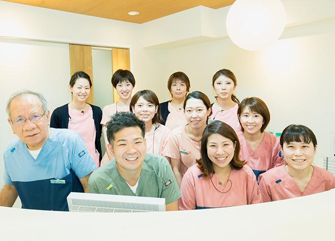 よしみファミリー歯科・矯正歯科