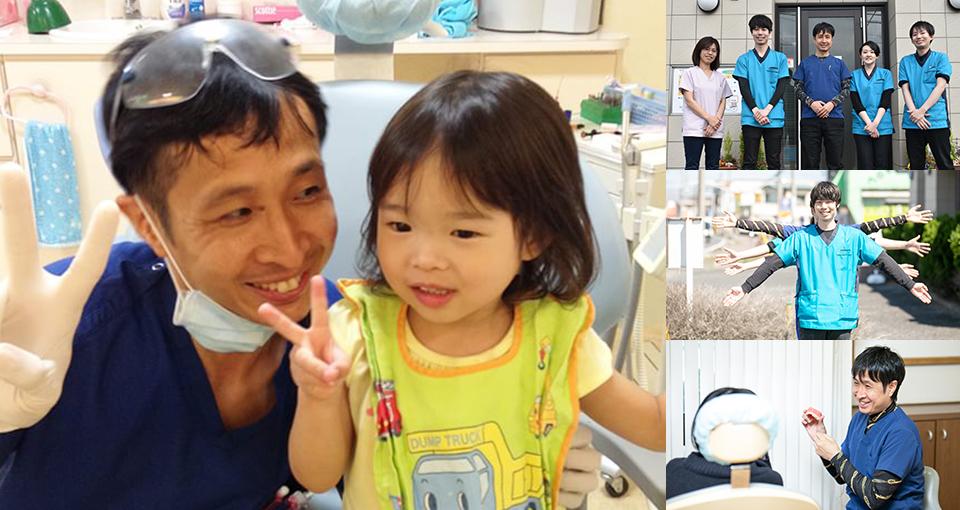 上尾カナデ歯科・マウス&ピース矯正歯科