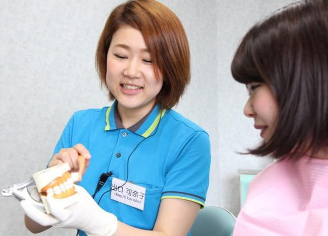 マリン歯科_特徴2