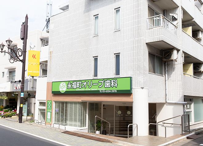 永福町オリーブ歯科_医院写真8