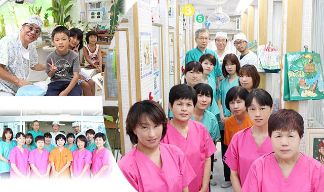 小野歯科医院(三豊市/高瀬駅(香川県))|EPARK歯科