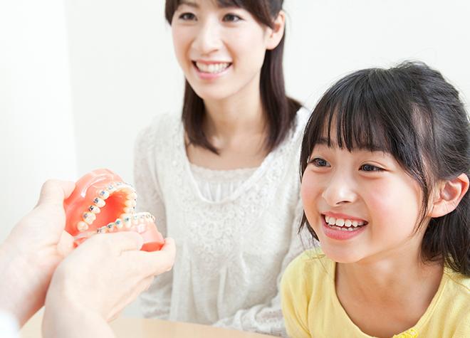 お子さまの歯並びについても、当院へ気軽にご相談ください