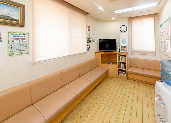 わたなべ歯科医院_医院写真3