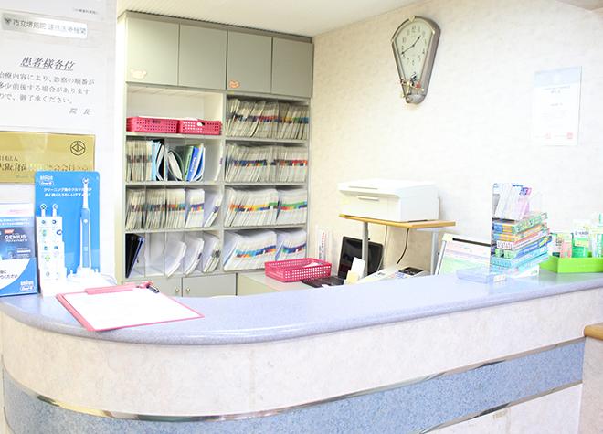 川崎歯科医院_医院写真1