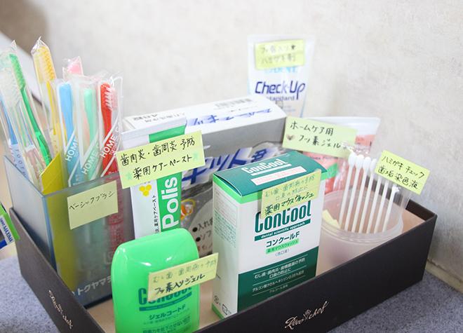 川崎歯科医院_医院写真4