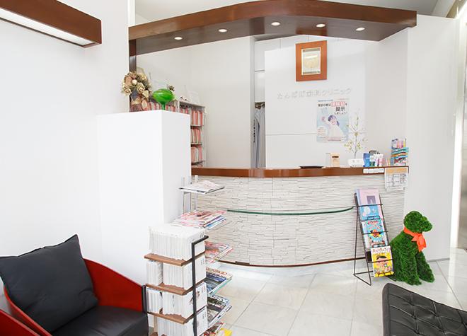たんぽぽ歯科クリニック_医院写真2