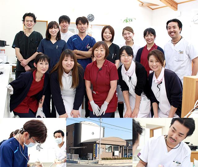 東松山 歯科