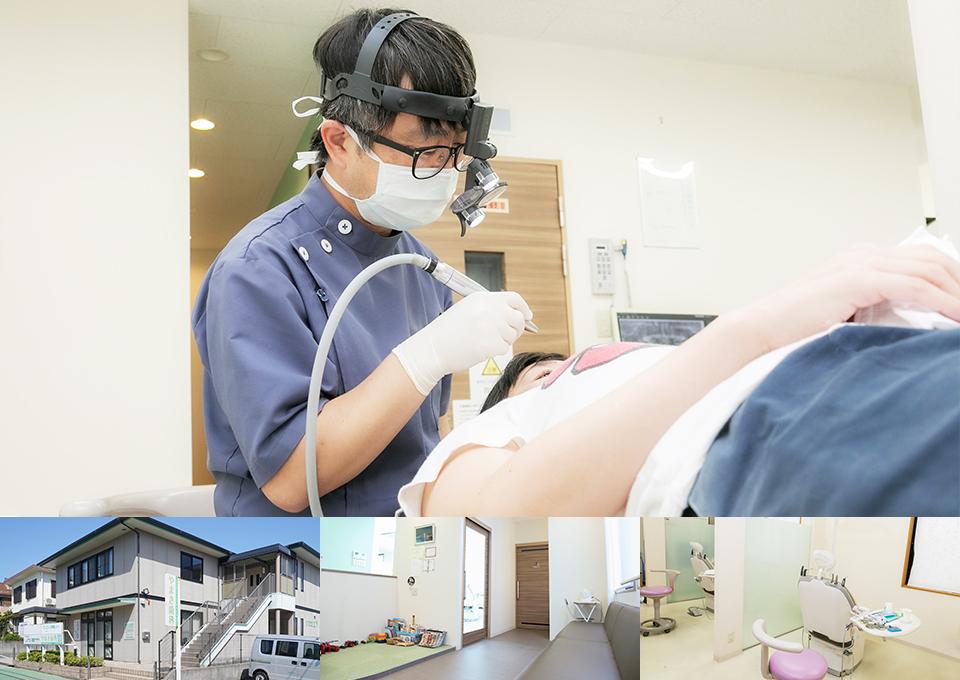 やまき歯科