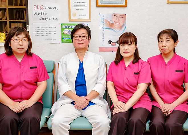 医療法人さくら会 さくら歯科医院