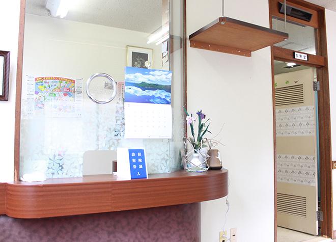 しまだ歯科医院_医院写真2