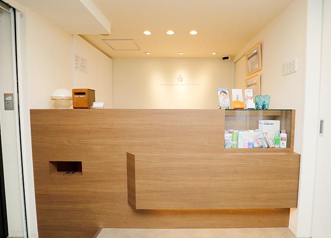 成城さくら歯科_医院写真3