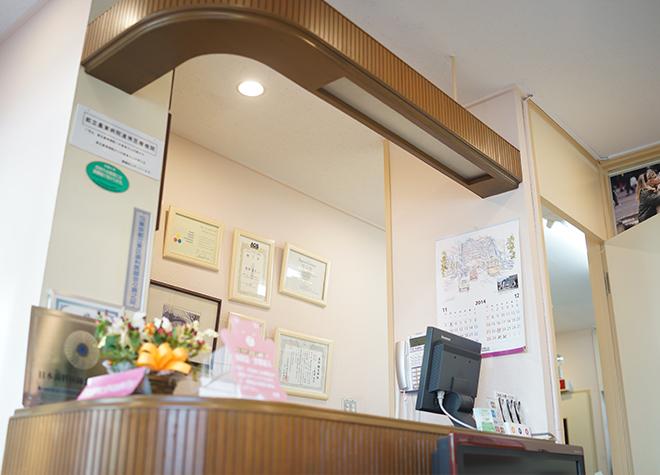 原澤歯科_医院写真2
