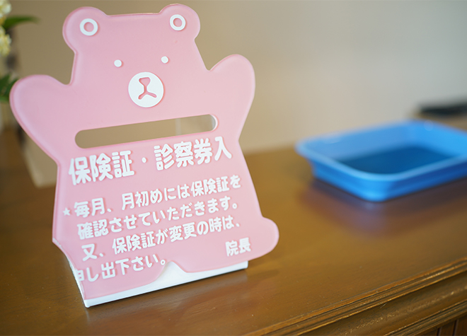 原澤歯科_医院写真7