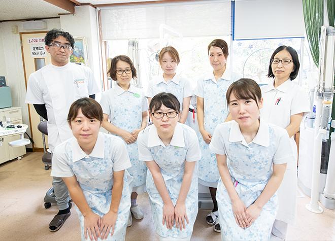 小野澤歯科医院