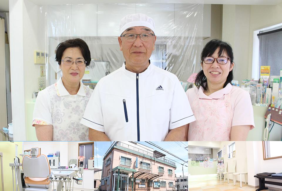 阪口歯科医院