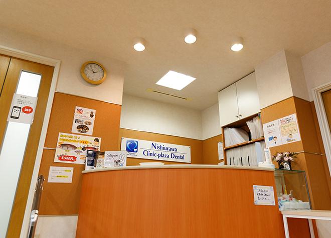 西浦和クリニックプラザ歯科_医院写真5