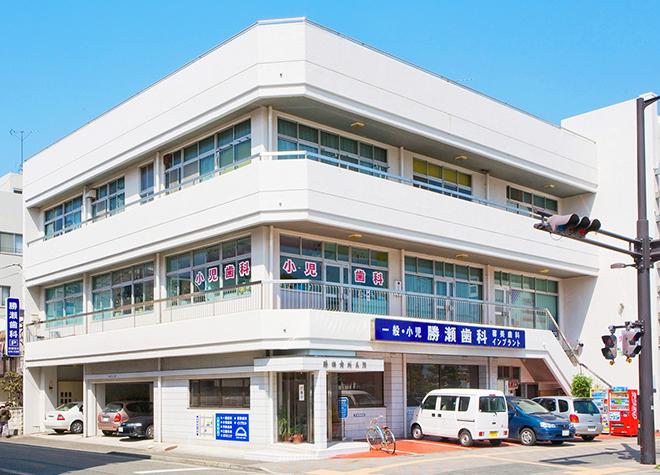 勝瀬歯科医院_医院写真2