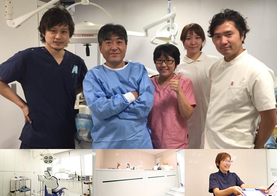 高山歯科室