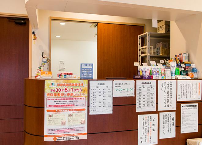小島新田ファミリー歯科_医院写真2