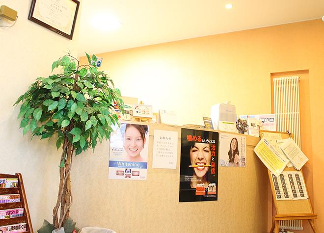 品川歯科クリニック_医院写真2