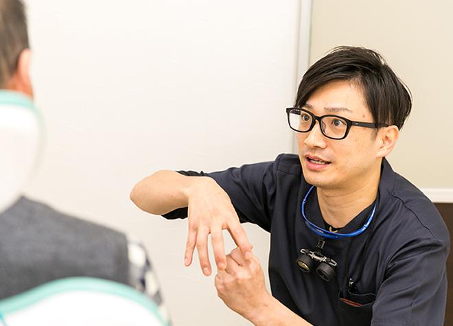 溝井歯科医院_特徴4
