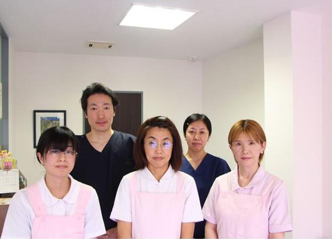 学園台ファミリー歯科