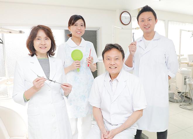 新宿川中歯科医院