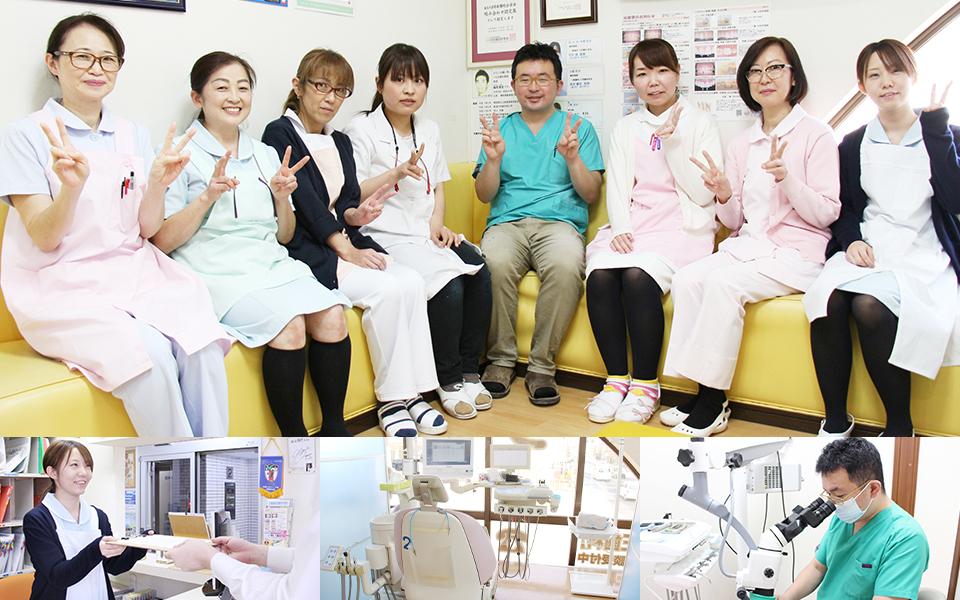 つるま歯科医院