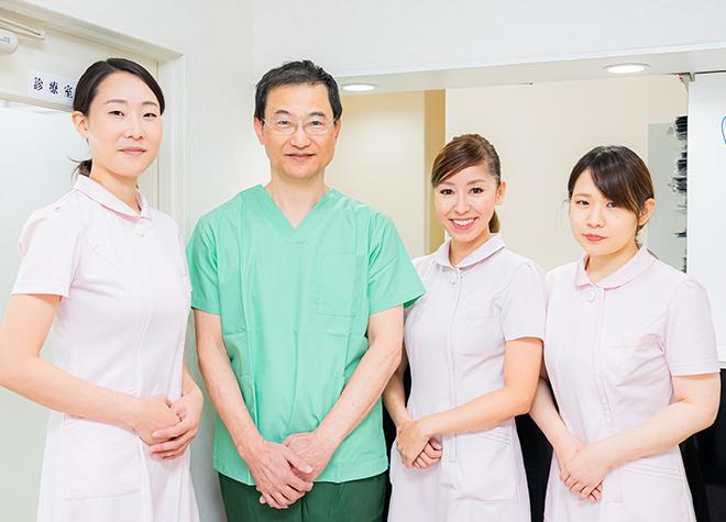 長谷川歯科クリニック