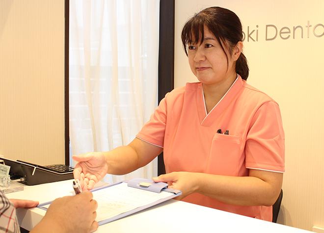 青木歯科医院_医院写真1