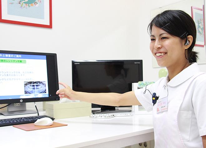 東松戸駅前歯科医院_特徴3