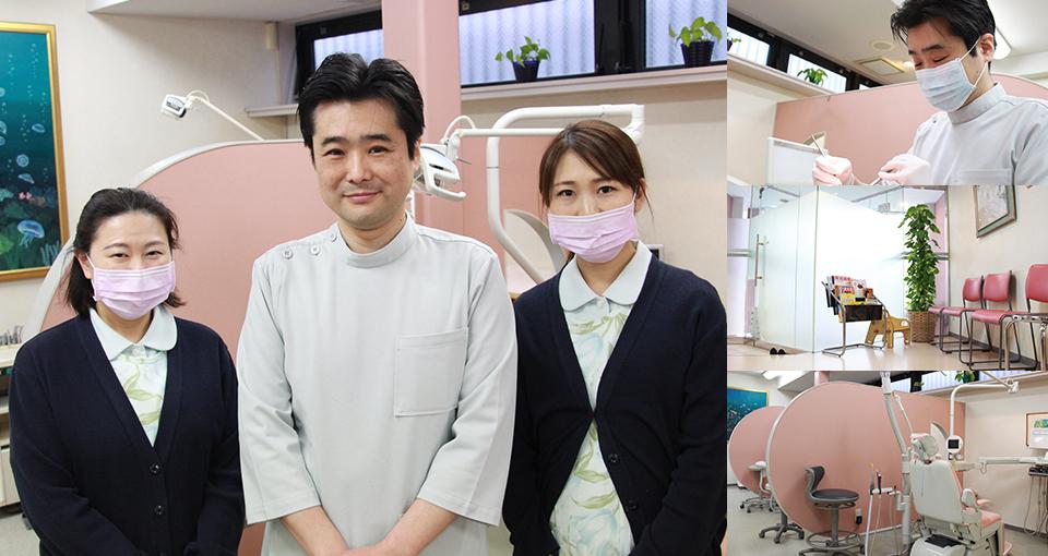 ふじまき歯科