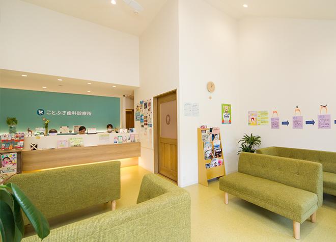 ことぶき歯科診療所_医院写真2