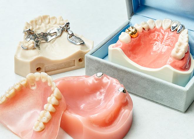 瀬谷歯科医院