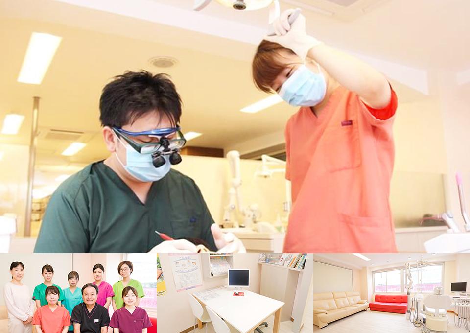 西日暮里歯科クリニック