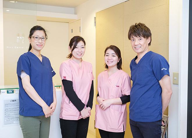 ヒロデンタルオフィス_医院写真1