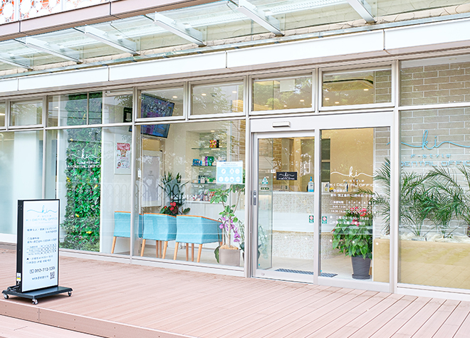 伊藤歯科矯正医院(写真0)