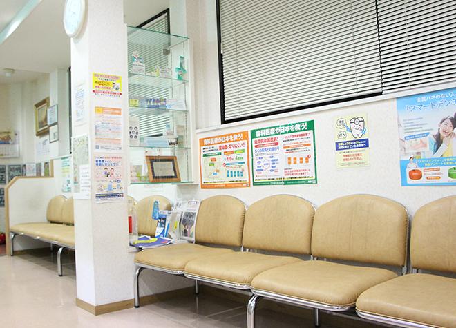谷口歯科_医院写真3
