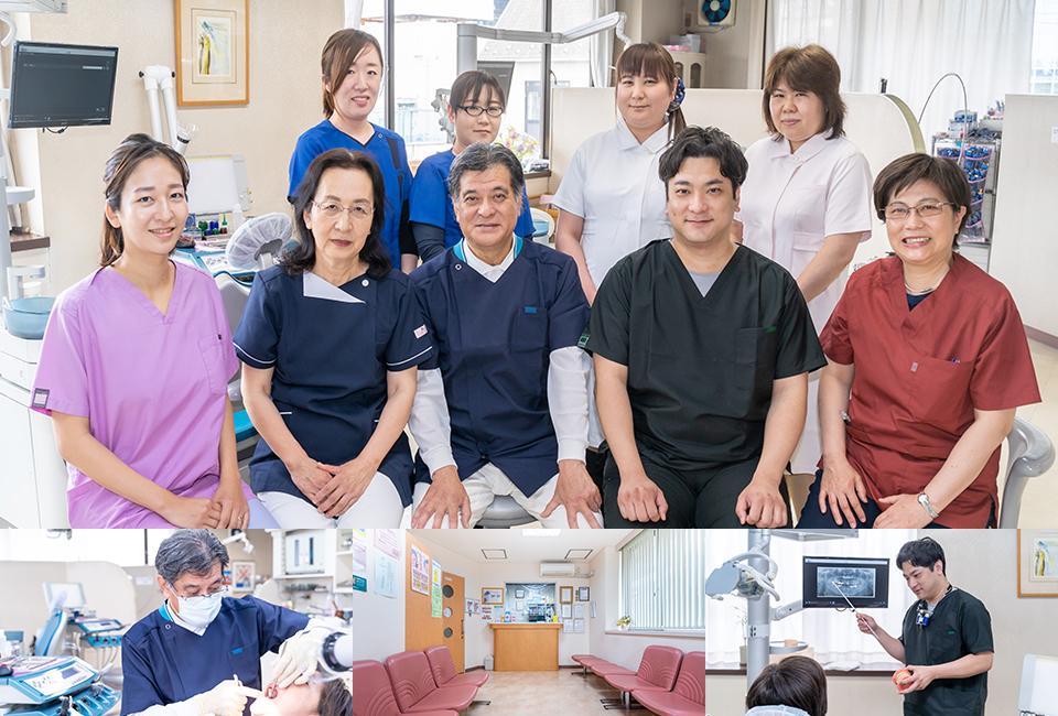 斉藤歯科医院